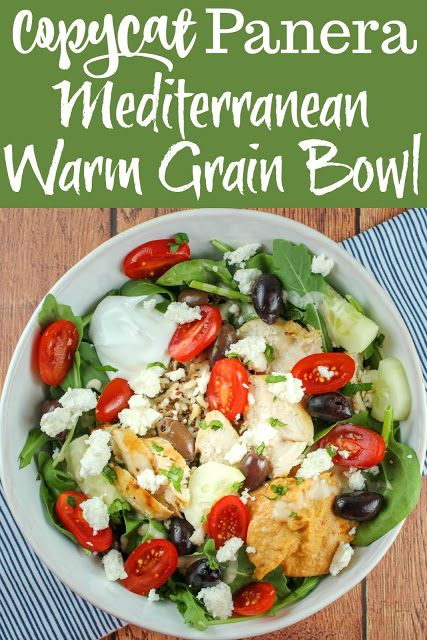 This copycat Panera Mediterranean Warm Grain Bowl recipe has everything that the Panera version has - but it's even better and super easy to make! I love the combo of all my favorite ingredients like olives, hummus, tahini and Greek yogurt!  via @foodhussy